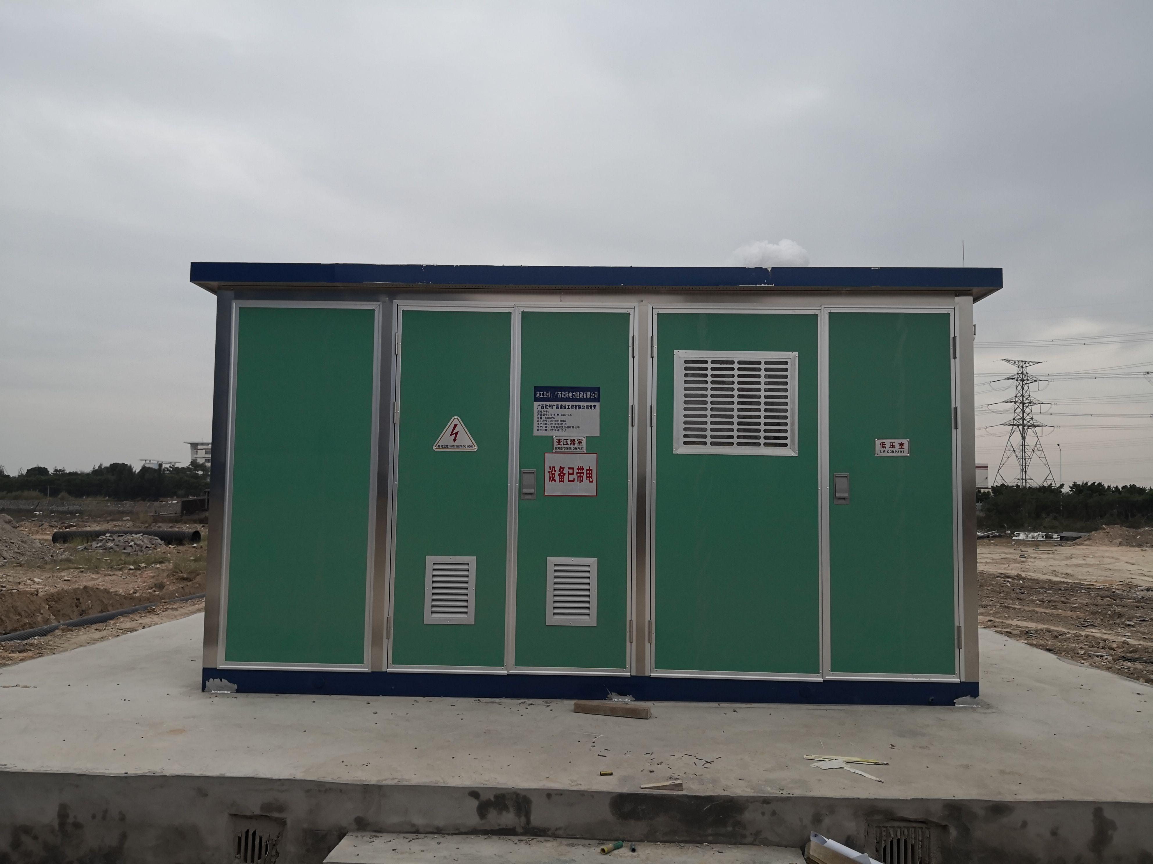 廣西欽州廣晶建設工程有限公司10kV配電工程