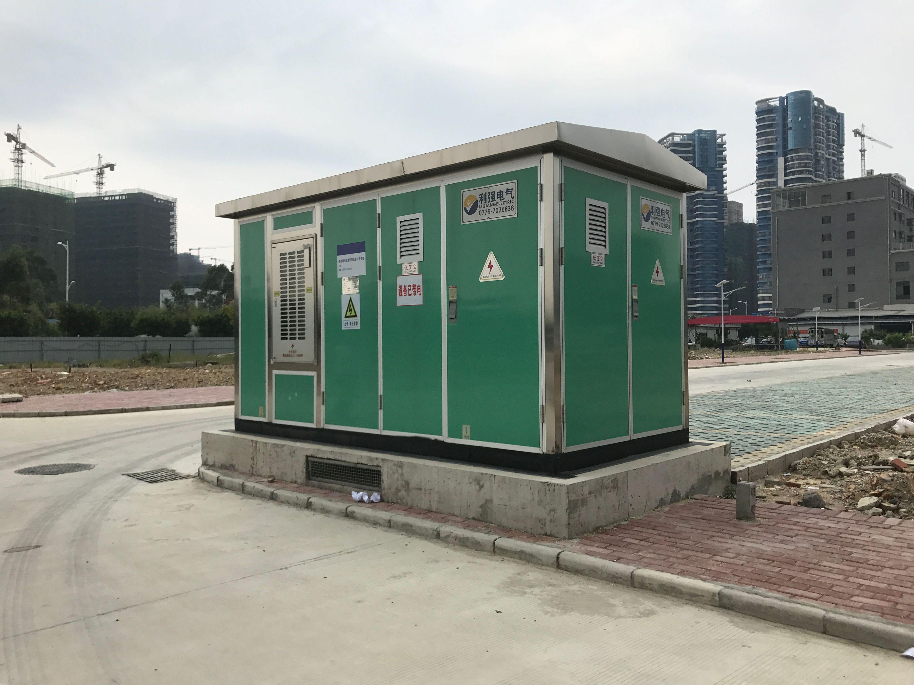 防城港市港口區漁洲坪街道辦珠砂港社區居民委員會用電工程